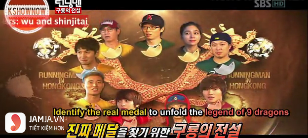 Running Man tập 73 - Jung Young Hwa, Lee Min Jung