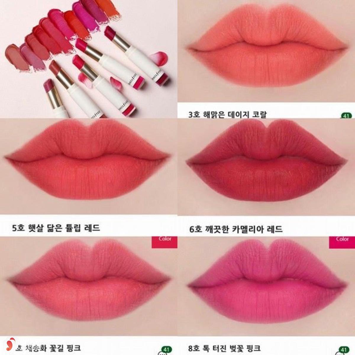 Son Innisfree Real Fit Velvet Lipstick 1