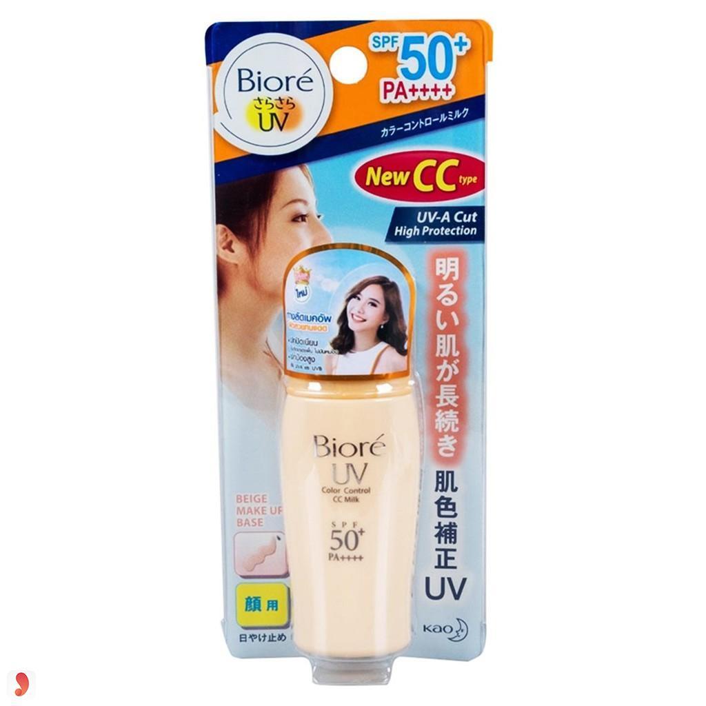 Biore UV Color Control CC Milk 4